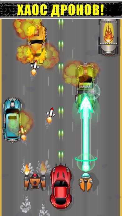 Дорожные войны Скриншоты5