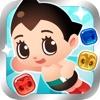 Tezuka World:アトム クランチ - 無料パズルゲーム - iPhoneアプリ