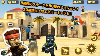 ガン・ストライク Gun Strike ScreenShot1
