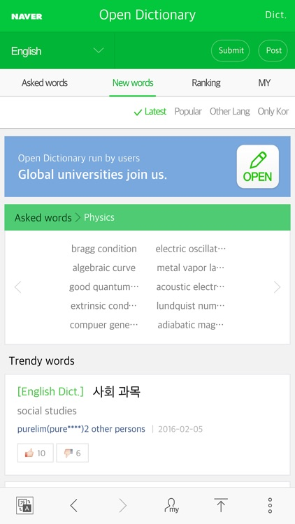 Translate English To Spanish App For Iphone
