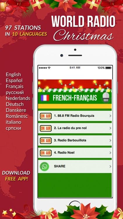World Radio Stations Christmas screenshot-3