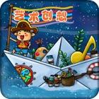 艺术-圣诞节 icon