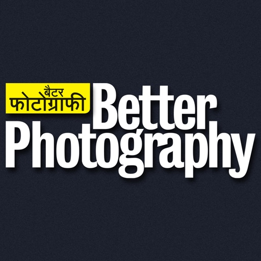 Better Photography Hindi