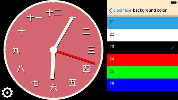 Talking Clock TalkTime screenshot-4
