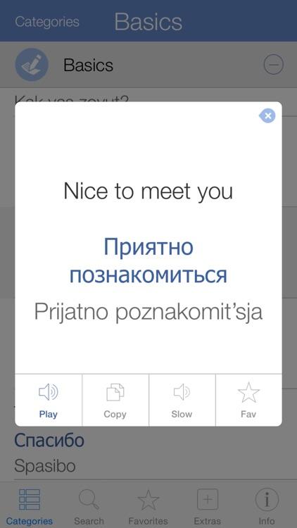 Russian Pretati Lite - Speak with Audio Translatio