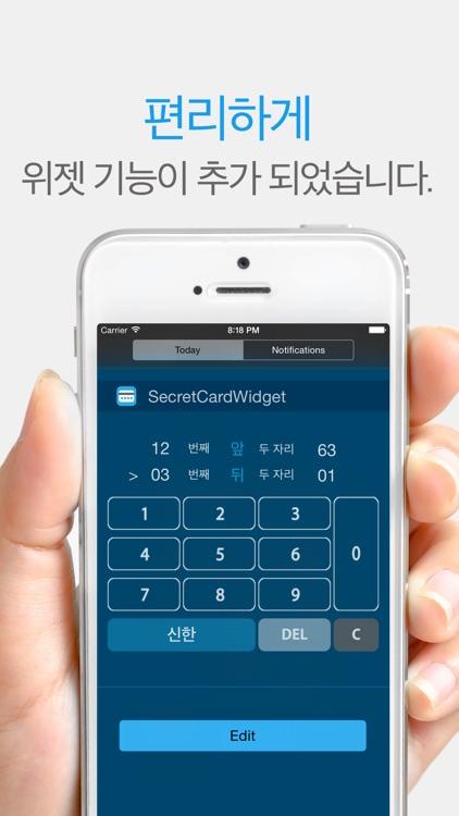 BANK SECRET CARD screenshot-3