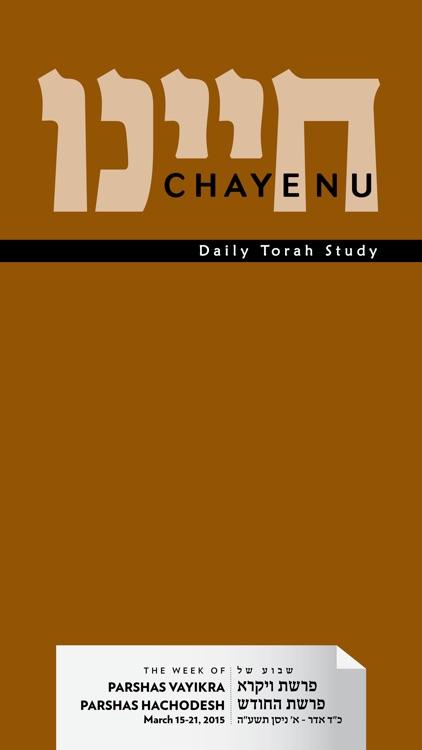 Chayenu screenshot-4