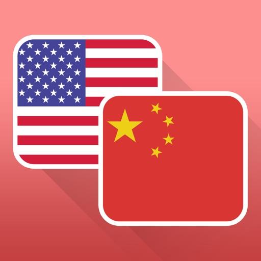 English to Mandarin Chinese Translator for Travel