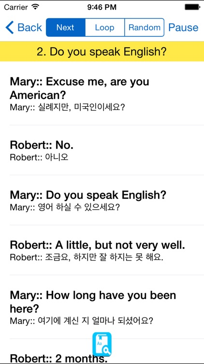 English Study for Korean Speakers - 영어를 배우는 screenshot-4