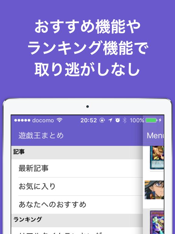 https://is4-ssl.mzstatic.com/image/thumb/Purple71/v4/7a/71/d1/7a71d106-4f96-0019-95f7-d63f950a56df/pr_source.png/576x768bb.png