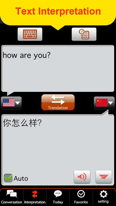 Global interpreter [10 Lang] screenshot two