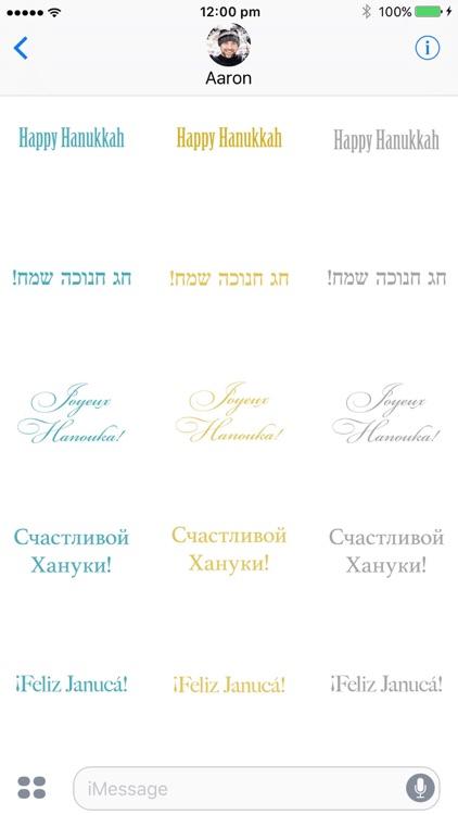 Hanukkah Around The World screenshot-4