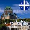 In Sight - Quebec