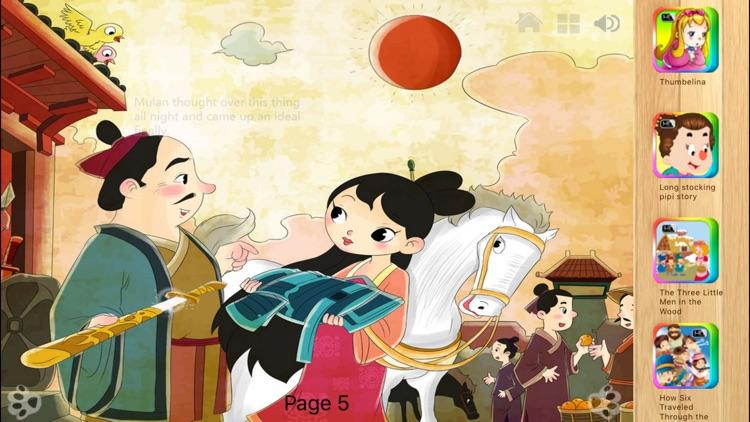 Hua Mu-Lan - iBigToy screenshot-3