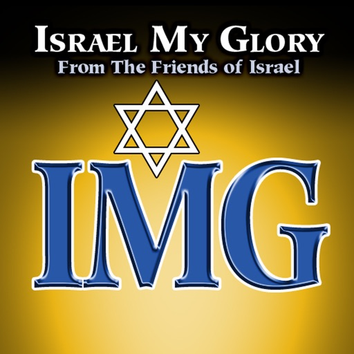 Israel My Glory