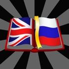 Dict Big EN-RU для iPad. Англо-русский словарь icon