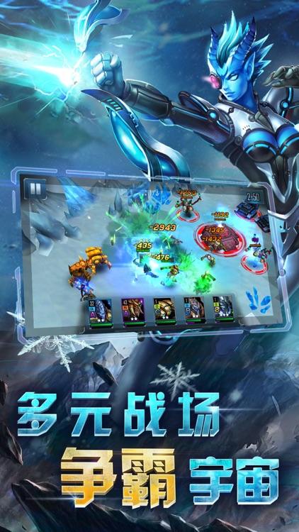 星舰战队 for 星际争霸,无尽的战争手游 screenshot-4