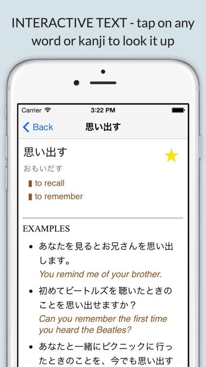 gogoNavi Japanese <> English