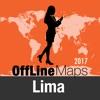 リマ オフラインマップと旅行ガイド