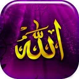Allah Wallpaper Maker – Beautiful Islamic Wallpaper Collection and Muslim Backgrounds Themes