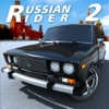Russian Rider Drift - iPhoneアプリ