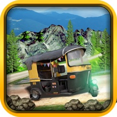 Activities of Extreme Off Road Auto Rickshaw Driving-Simulation