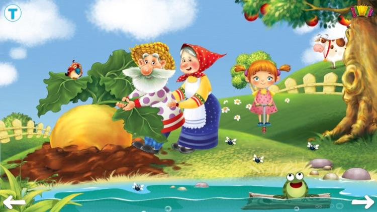 Turnip Giant. A kind fairy tale for kids. Lite