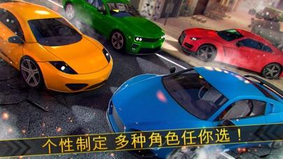飞车神 - 赛车王者飙车体验 App 截图