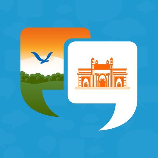 Learn Marathi Quickly - Phrases, Quiz, Flash Card