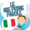 我的第一个词 - 学习意大利语的孩子