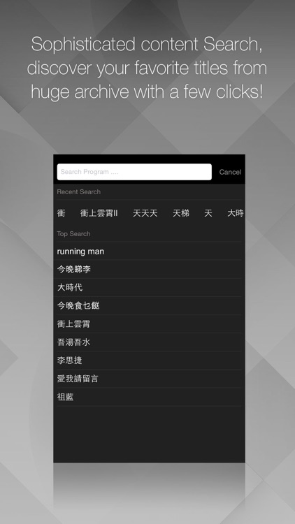 myTV screenshot-3