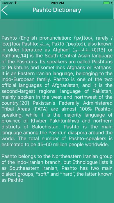 English To Pashto Dictionary Offline Free | App Price Drops