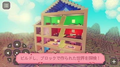 ドールハウスの装飾:女の子のためのファッションゲームのおすすめ画像2