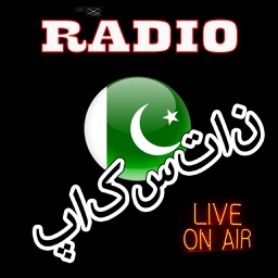 Pakistan Radios - Top Stations Music Player FM
