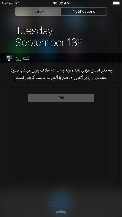جرعه وصال screenshot-4