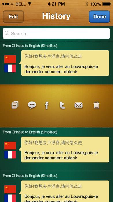 iHandy 翻訳機 Pro ScreenShot4