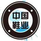 中国鞋业行业网 icon