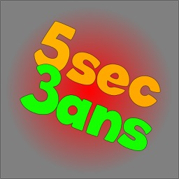 5sec3ans