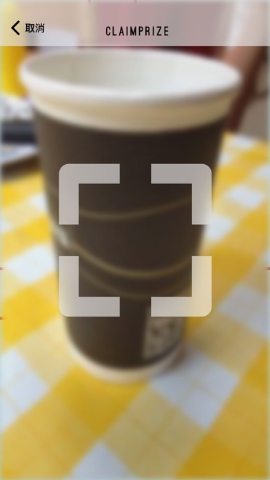 QPID - QR code 兌獎工具 screenshot three
