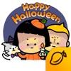ミムのハッピーハロウィン! - Mango Sticker