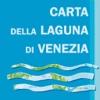 Carta Nautica della Laguna di Venezia