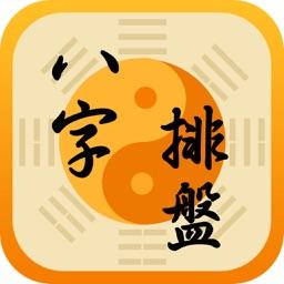 Chinese Daily Horoscope