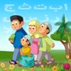 Novel Yahya - Muslim Kid Games artwork