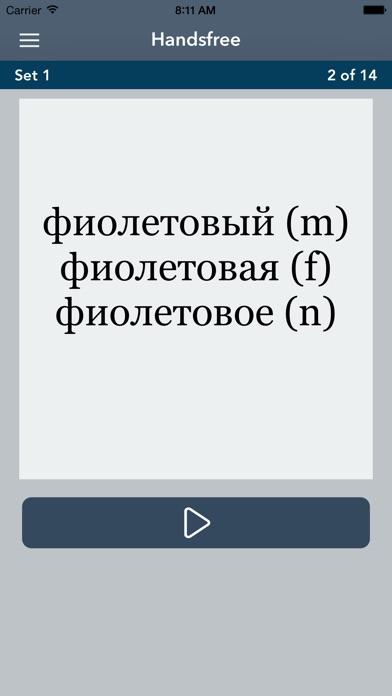 AccelaStudy Russian | English Screenshot 3