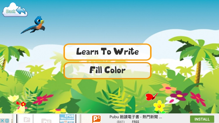 ABC Games for Kids Learning : ABC Alphabet Sounds screenshot-3