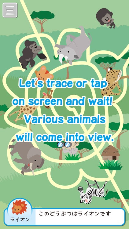 Touch & Move! African animals - Edu App