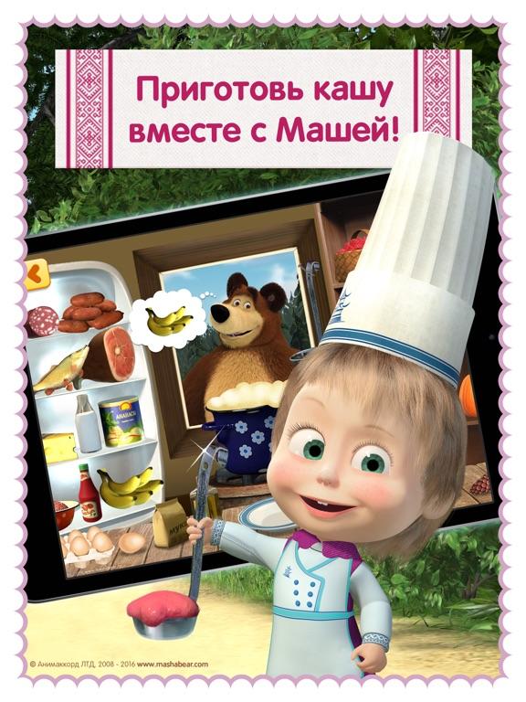 Маша и Медведь: Игры Кулинария на iPad