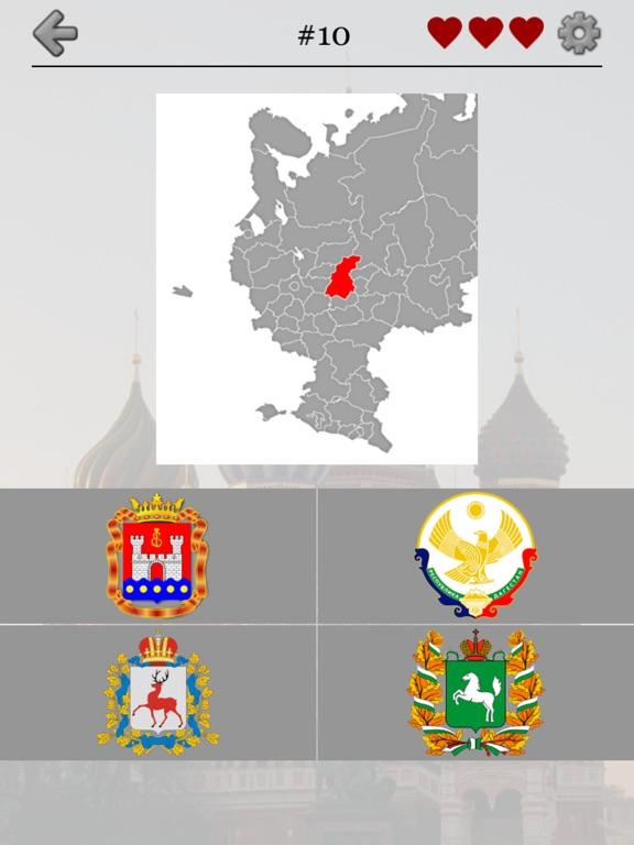 Скачать игру Российские регионы - Все карты, гербы и столицы РФ
