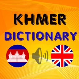 Khmer Dictionary offline