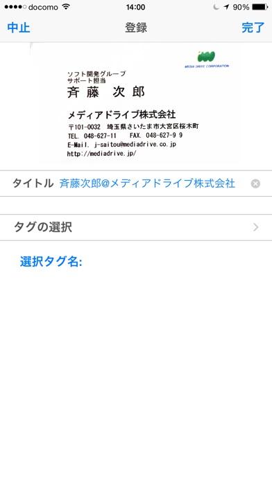 Business Card Clip screenshot1